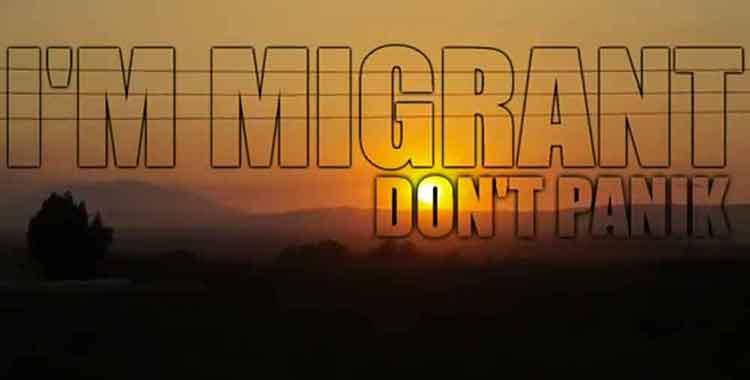 Medine - I'M MIGRANT DON'T PANIK